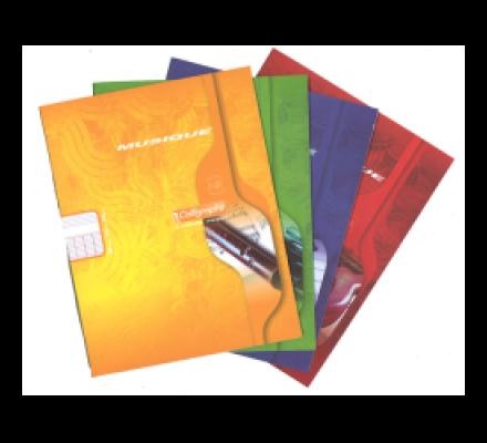 Cahier musique 17x22 - 48 p - séyès