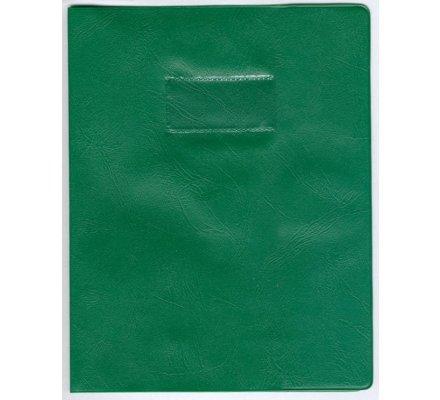 Protège-cahier 17x22 opaque Vert