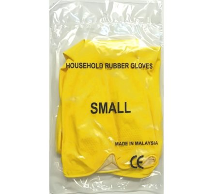 Gants ménage - Taille SMALL